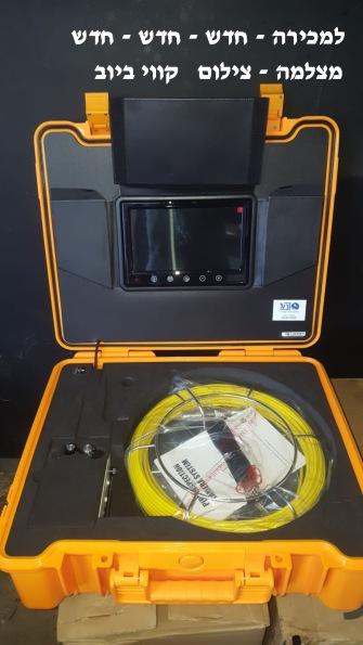 מצלמה למכירה